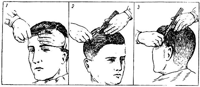 стрижки волос над пальцами