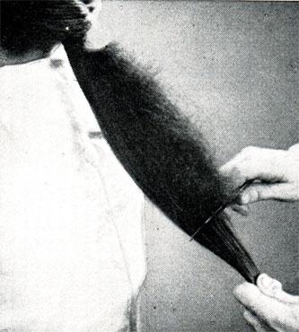 Тупировка волос это